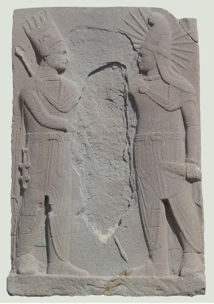 Apollo-Mithras-Helios-Hermes stele